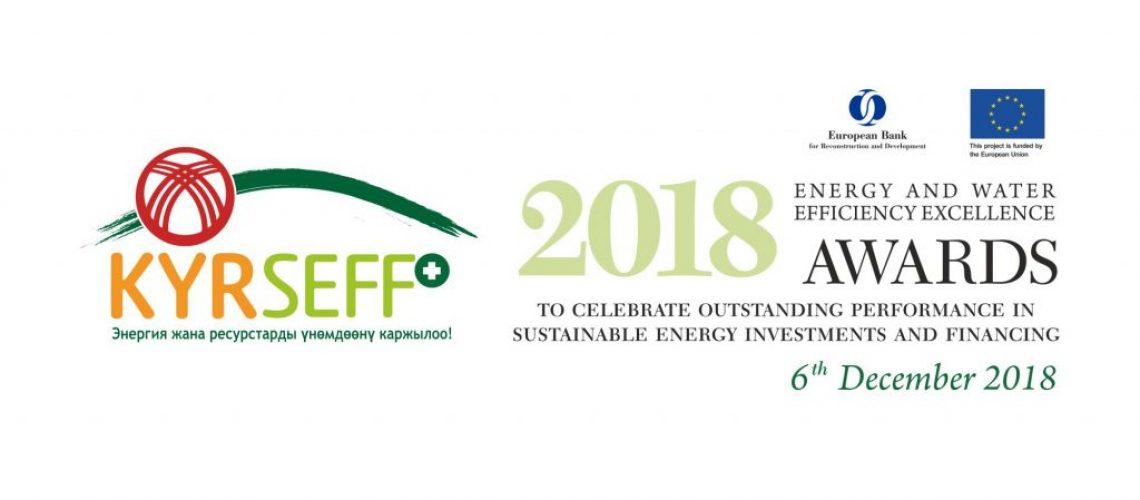 2018_award_eng2-1024x585